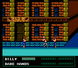 Double dragon III - The sacred stones1.png - игры формата nes