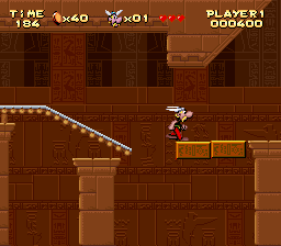 Asterix5.png - игры формата nes